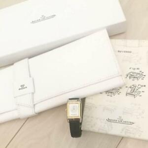 Jaeger-LeCoultre Reverso dialog Ladies from japan (6335