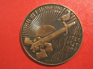 RUSSIA LATVIA OLD TABLE MEDAL D=6.0 cm 11 $19.00
