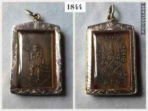 Square fan Curved letter Luang Por Cham Wat Chalong year 1969 Case Silver