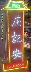 Vintage 1960's CHINESE LAUNDRY Antique DOUBLE-SIDED NEON Sign