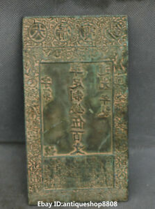 Chinese Bronze Ancient Money Coin 500 文 Stamper Bank Note Mold Mould Sculpture