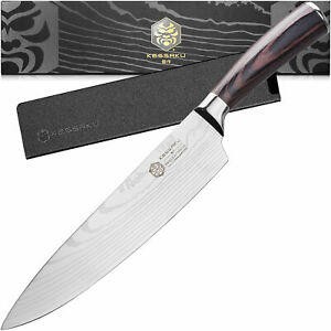 Kessaku Chef Knife - Samurai Series - Japanese Etched High Carbon Steel - 8