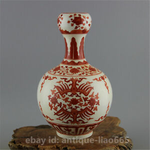 Chinese Red Glaze Porcelain Phoenix Flower Pattern Garlic Head Bottle Vase Flask