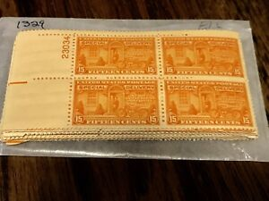 US STAMPS E-16 Special Delivery - 1 Plate Block  MNH-OG