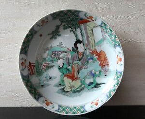 VERY RARE CHINESE ANTIQUE FAMILLE VARTE PLATE KANGXI PERIOD