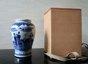 VERY RARE CHINESE ANTIQUE BLUE AND WHITE PORCELAIN VASE QING DYNASTY