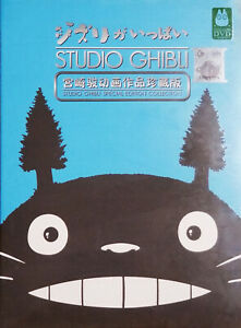 *NEW* 21 Movie Miyazaki Films / Studio Ghibli Collection DVD Box Set -ENGLISH-