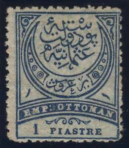 old stamps Turkish turkey ottoman empire Antique 1890 1 Piastre unused #fo58