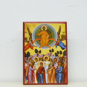 Ascension Orthodox Icon Greek Russian Lithograph Jesus Christ 12x17cm