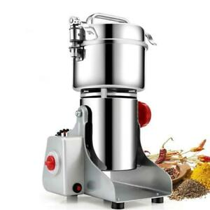 Food Grinder 700g Grains Spices Hebals Cereals Coffee Dry Mill Crusher Machine