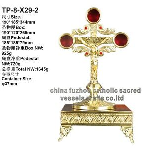 Brass Reliquary Ornate for relic Church with Tabor Pedestal TP 8 X29 2 $316.80