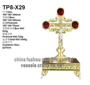 Brass Reliquary Ornate for relic Church with Tabor Pedestal TP 8 X29 $316.80