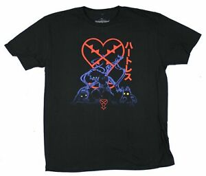Kingdom Hearts Mens T Shirt Heartless Sora Under Logo $18.99