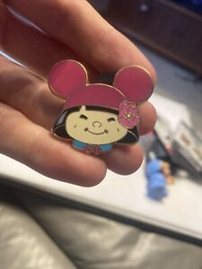 DISNEY ITS A SMALL WORLD JAPAN GIRL IN MICKEY EARS HAT L.E. 1600 2008 PIN $5.73