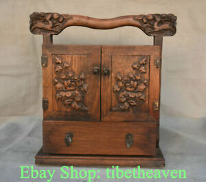 12.6quot; Old Chinese Huanghuali Wood Carving Palace Portable Deer Handle Flower Box