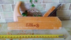 Vintage Scrub Plane Jointer 1970quot;s USSR small mini length 8 inch
