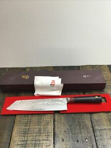 "TUO Cutlery Ring Series 8.5"" Kiritsuke Chefs Knife"
