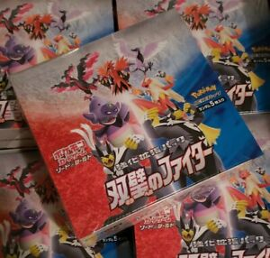 * Pokemon Card Japanese MATCHLESS fighter Twin Fighter Booster Box USA Seller $99.95