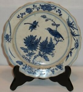 Ming Dynasty Plate $349.00