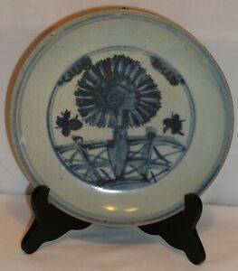 Ming Dynasty Saucer $295.00