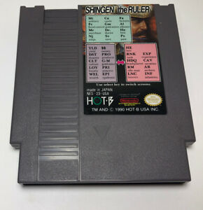 NES Shingen the Ruler Nintendo Entertainment System Authentic TESTED 🔥🔥 $12.88