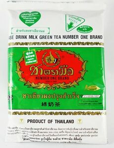 7.05oz THAI MILK GREEN TEA MIX NUMBER ONE BRAND TASTEFUL HOT COLD DRINK HALAL