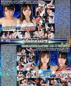 2 HOUR Female WRESTLING 2 MATCH Women Ladies DVD Japanese SWIMSUIT BOOTS i54
