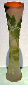 EMILE GALLE  C 1910 ORIGINAL   CAMEO GLASS GRAND VASE DESIGN HEIGTH:22.5