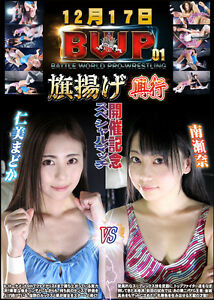 2017 Female WRESTLING Women Ladies 1 HOUR+ DVD LEOTARD Japanese Swimsuit i271