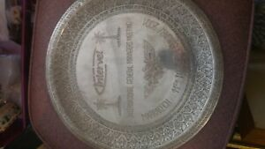 Intervet International General Managers Meeting Pewter Plate Decor