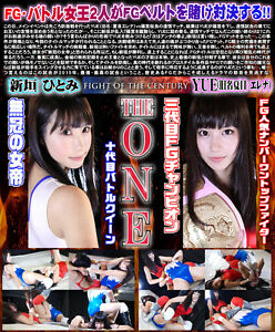 Female WRESTLING Woman's 1.5 HOUR Leotard BLU-RAY Japanese Shoes Ladies b207