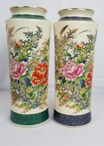 Beautiful Pair of Royal Satsuma Vases 12