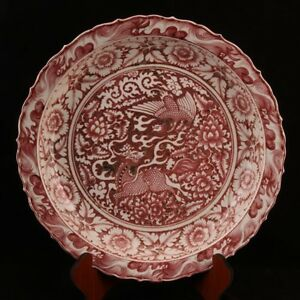 Chinese antique Yuan Red glaze flower Kirin&phoenix Pattern Porcelain big Plate