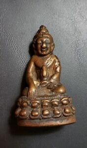 ANTIQUE THAI BUDDHIST TEMPLE PHRA KRING WITH TEMPLE STAMP ON BASE. EMBEDDED BALL