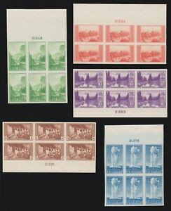 US 756 765 National Parks Imperforate Mint Plate Blocks Complete Set XF NGAI