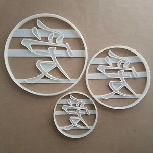 Chinese Love Language Shape Cookie Cutter Dough Biscuit Pastry Fondant Stamp