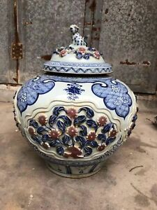 Chinese Blue and white Red-glazed Flower pattern Porcelain bottle tank pot