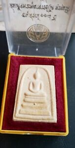 WAT RAKANG THAILAND BUDDHIST AMULET IN TEMPLE BOX--TEMPLE STAMP ON REVERSE SIDE
