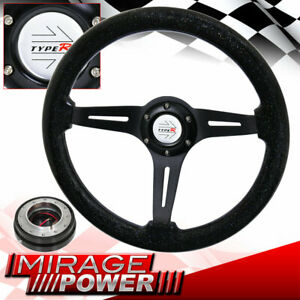 Metallic Black Wood Black Center 345MM Steering Wheel + Black Slim Quick Release