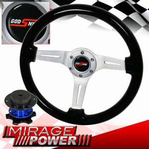 Blue Quick Release + Black Wood Grain Trim Aluminum Center 345MM Steering Wheel