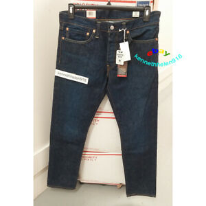 LEVIS 511 MADE IN THE USA SLIM FIT SELVEDGE JEANS 045112303 MENS SIZE 34X32