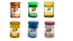 WANG PROM Thai Herbal Balm Multi Color - Pain Relief - Ships Free From USA