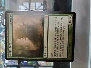 1x Worldspine Wurm Korean Return to Ravnica NM x1 Misc. Oddities Near Mi