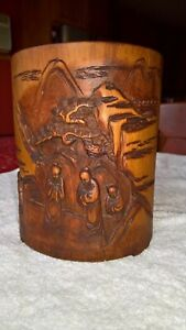 Antique Chinese Wood Brush Pot $195.00