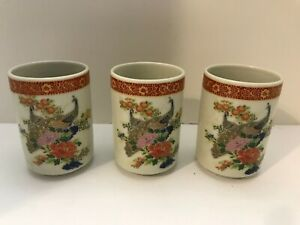 Satsuma Peacock Floral Cups Sake Tea Cups Set of 3