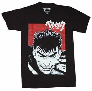Berserk Mens T Shirt Guts Giant Face Box Under Logo Image $18.99