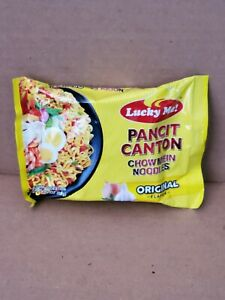15 Packs Lucky Me Pancit Canton Original Flavor USA FREE SHIPPING