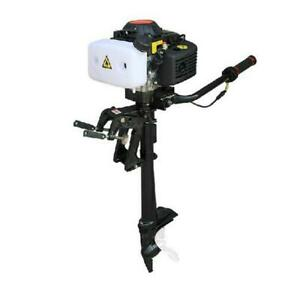 Inflatable Fishing Boat Motor 4 HP Outboard Engine 4 Stroke Air Cooling System