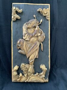 Antique Hand Carved Chinese Wood Temple Panel Gilt $100.00