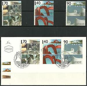 ISRAEL 1995 Stamps amp; FDC OUTDOOR SCULPTURES MNH XF $4.74